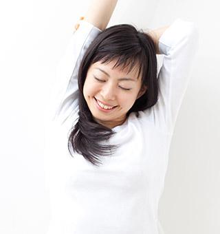 背骨の歪み解消